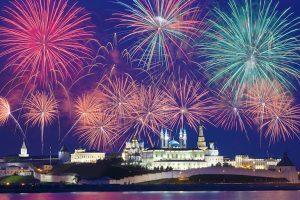 «День Республики Татарстан» Национальный Праздник