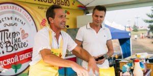 Фестиваль «Пир На Волге» — Ярославль