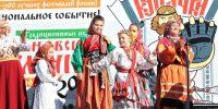 Фестиваль «Атмановские Кулачки» — Тамбовская Область — 2018