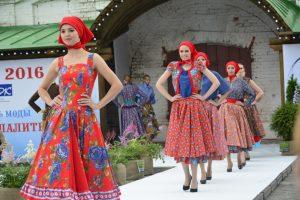 Фестиваль «Плес На Волге. Льняная Палитра» — Ивановская Область — 2018