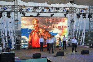 Фестиваль «Шукшинские Чтения» — Алтайский Край — 2018