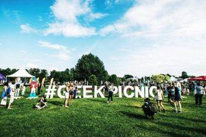 Фестиваль «Geek Picnic» — Москва