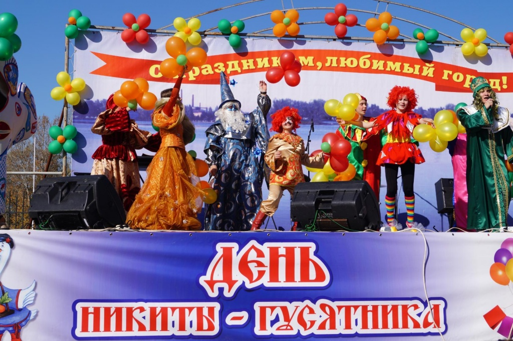 День Гуся В Гусь Хрустальном