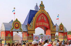 Свенская Ярмарка В Брянске