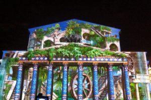 Фестиваль «Круг Света» — Москва