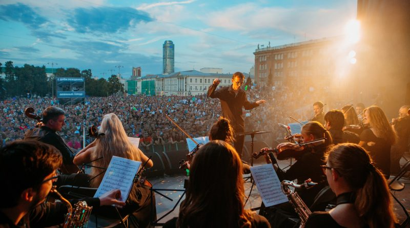 Ночь Музыки Екатеринбург
