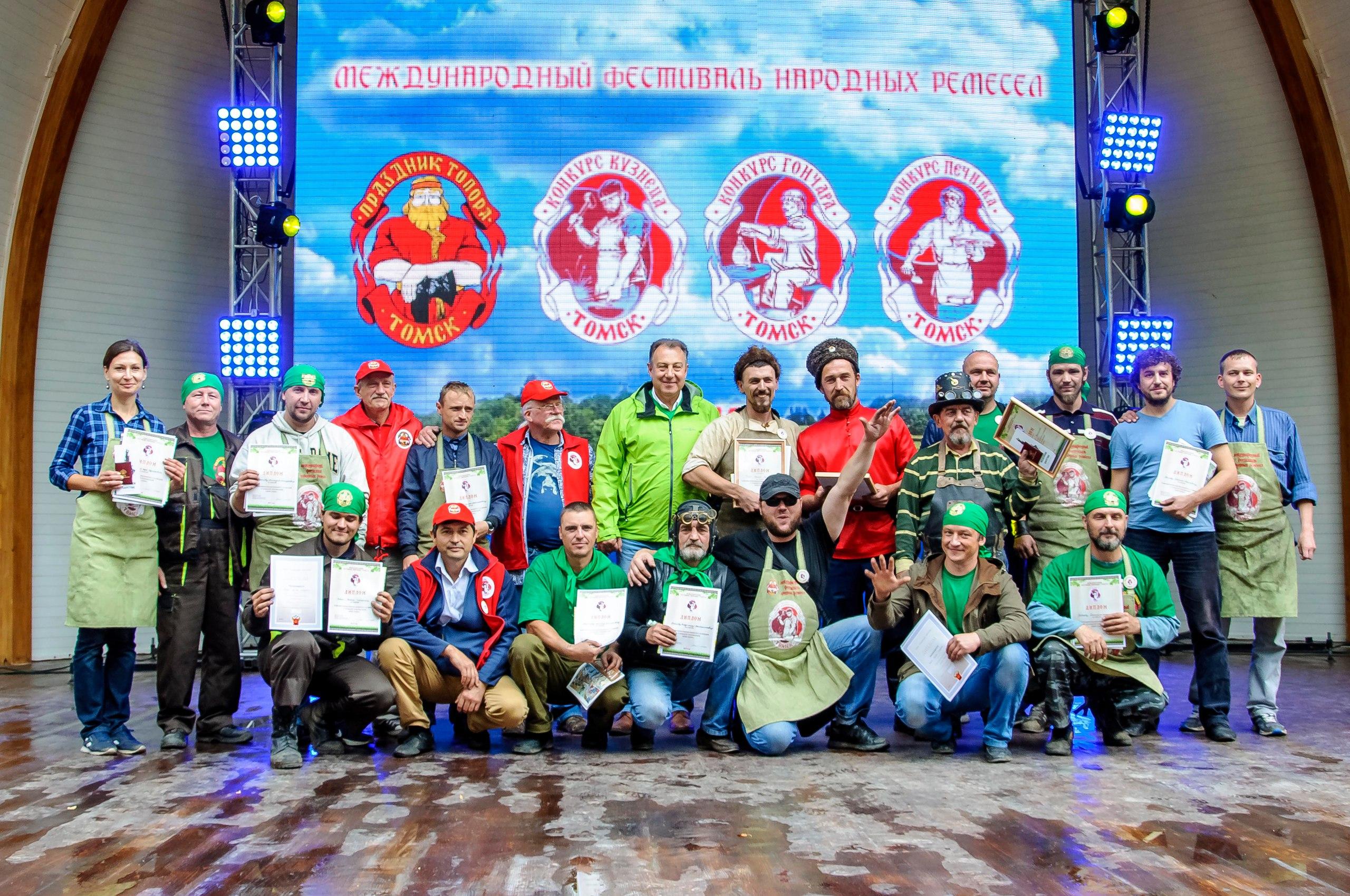 Праздник Топора - Томск, Россия