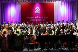 Московский Пасхальный Фестиваль Россия