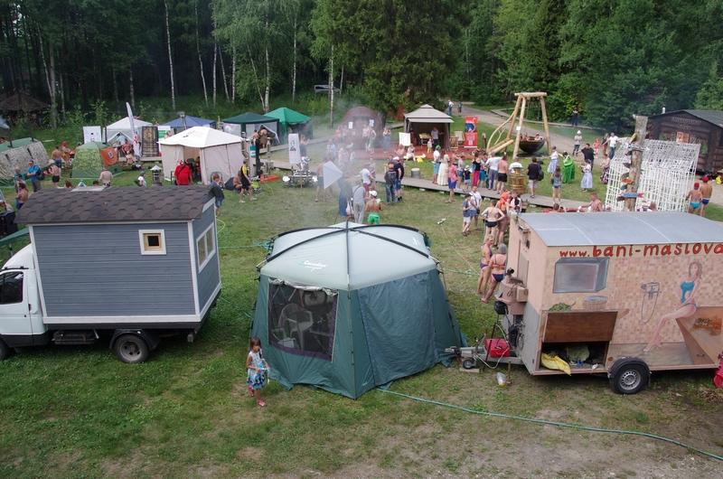 Банный Фестиваль БаняФест