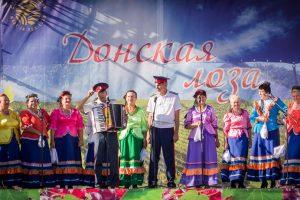 Фестиваль «Донская Лоза» — Ростов-На-Дону