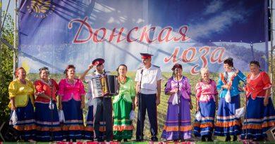 Донская Лоза