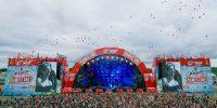 Фестиваль «Нашествие» — Тверская Область