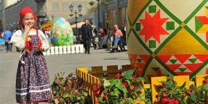 Фестиваль «Пасхальный Дар» — Москва