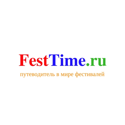 FestTime.ru Фест Тайм Логотип Logo