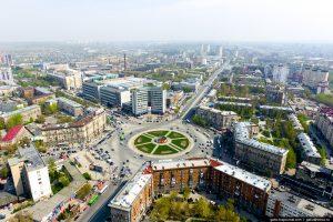 День Города — Новосибирск