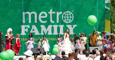 Семейный Фестиваль Metro Family Москва