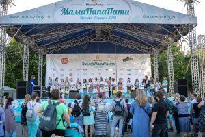 Фестиваль «МамаПати — День Знаний» — Москва