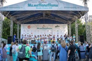 Фестиваль МамаПати «Новогодний маскарад» — Москва