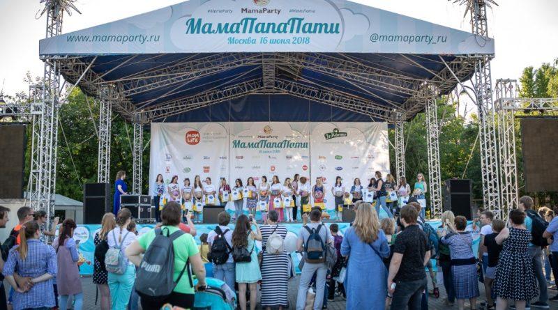 Фестиваль МамаПати