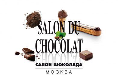 Салон Шоколада «Salon Du Chocolat» — Москва