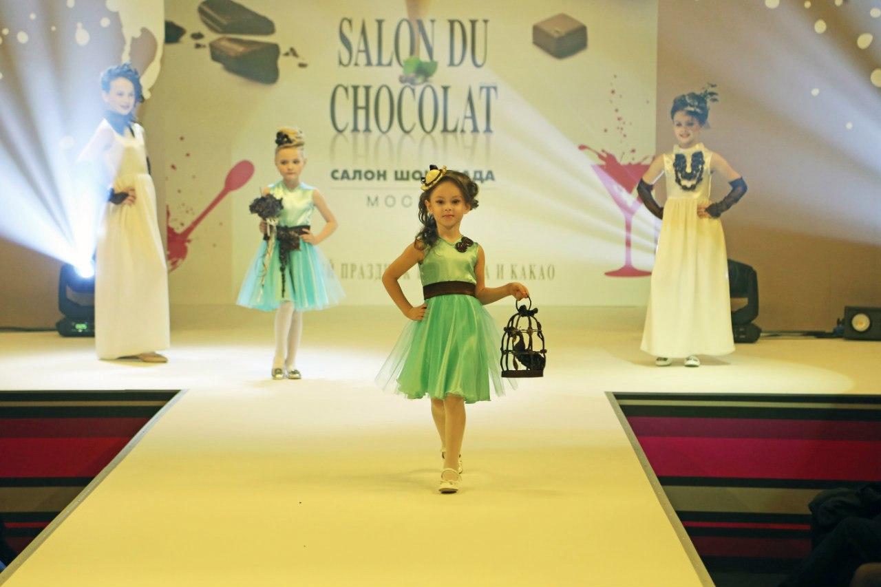Салон Шоколада