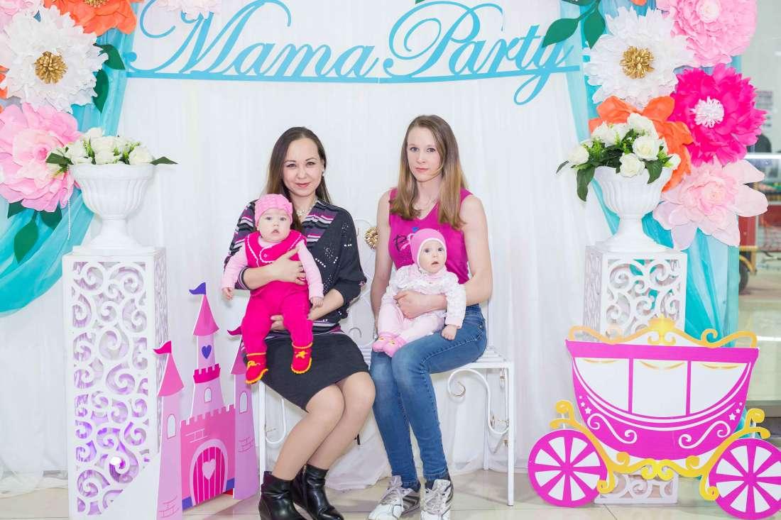 МамаПати Казань