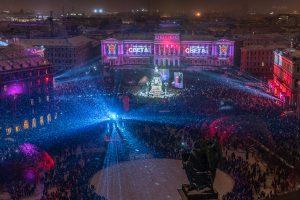 Фестиваль Света — Санкт-Петербург
