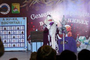 Рождественский Спортлэнд В Сокольниках — Москва