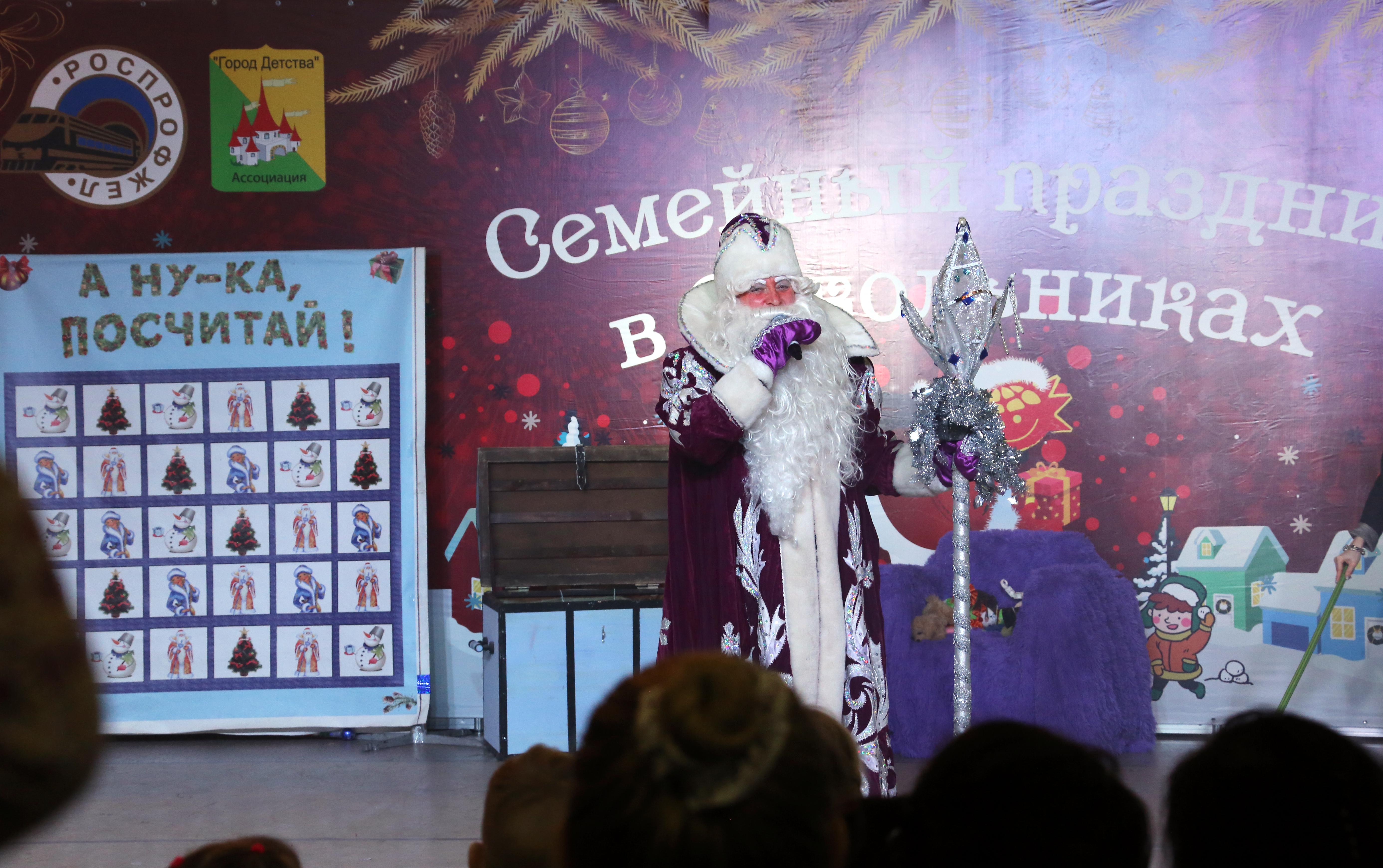 Рождественский Спортлэнд Сокольники Москва