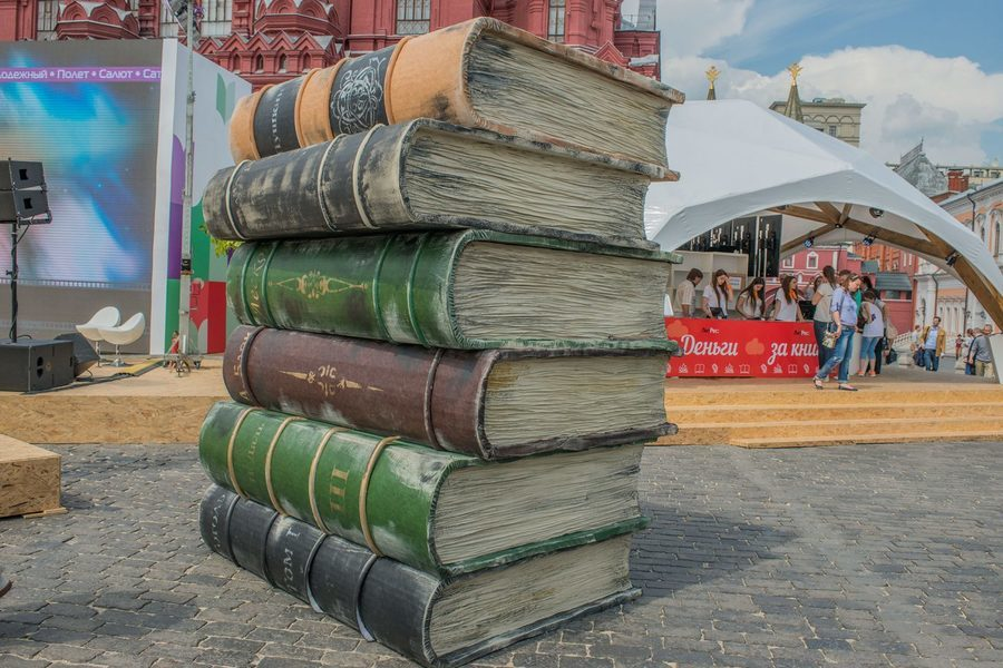 Книжный Фестиваль Красная Площадь Москва