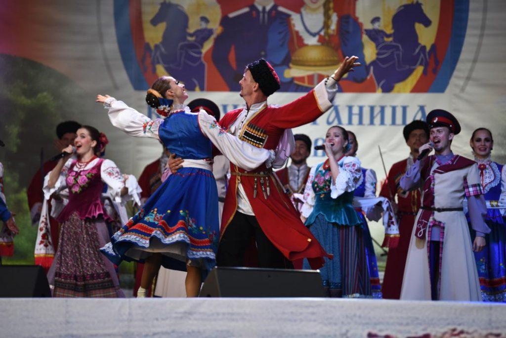 IX Международный фестиваль «Казачья станица Москва»