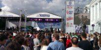 Фестиваль «Рок Чистой Воды» — Нижний Новгород