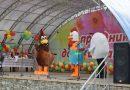 Фестиваль Яйца Кукарекино Тамбовская Область -