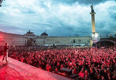 Фестиваль Петербург Live Санкт-Петербург -