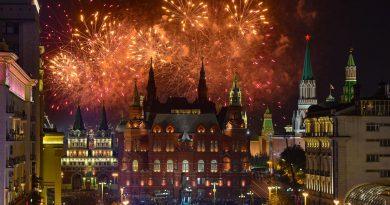 Праздник День Города в Москве 2020
