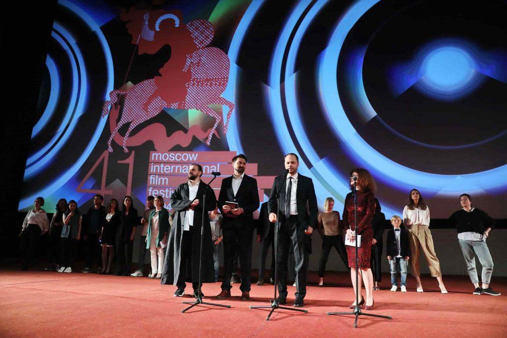 ММКФ Московский Международный Кинофестиваль