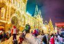 Мастер-классы на Новый Год в Москве