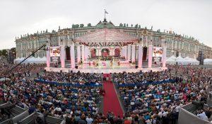 Классика На Дворцовой Санкт-Петербург