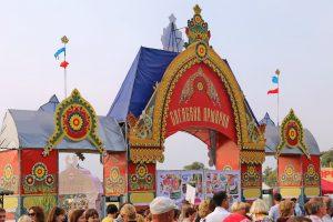 Свенская Ярмарка — Брянск