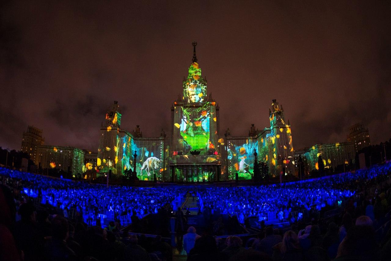 Фестиваль Круг Света Москва