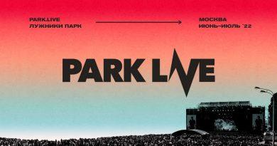 Park Live 2022