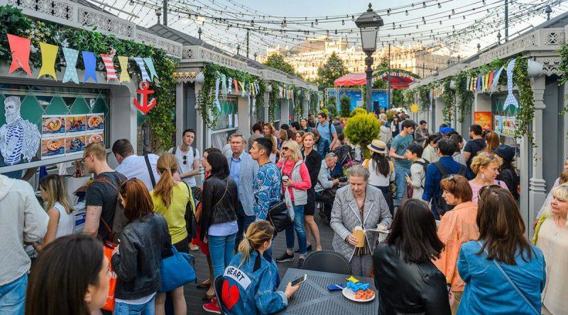 Фестиваль Рыбная Неделя В Москве