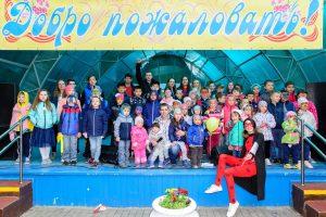 Семейный Праздник Навстречу Лету Москва
