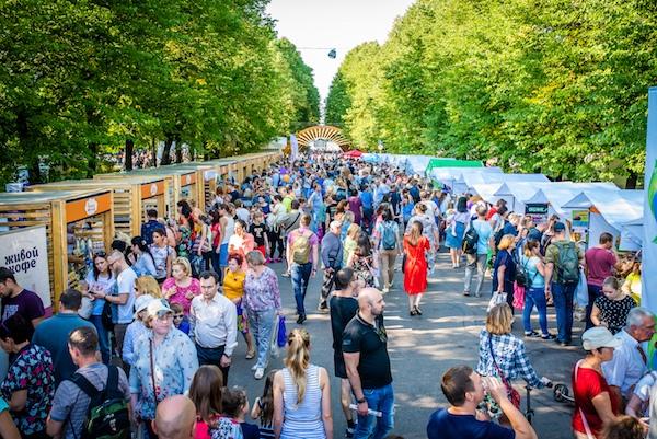 Фестиваль Кофе Чай Шоколад Москва