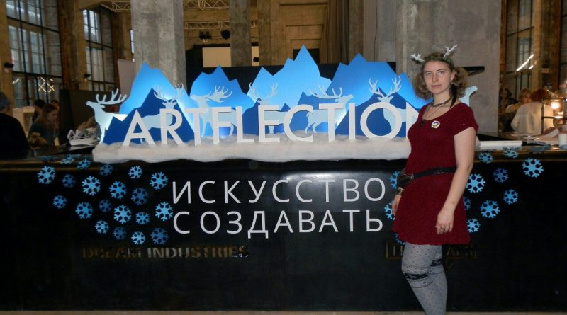 Выставка-ярмарка и фестиваль Фестиваль-ярмарка «ArtFlection» в Москве
