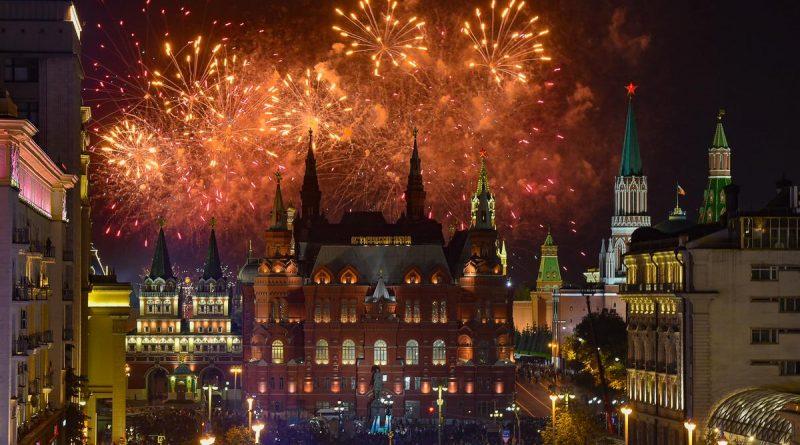 Праздник День Города в Москве